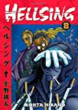 img - for Hellsing, Vol. 8 book / textbook / text book