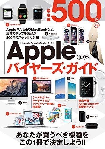 Apple �Х��䡼���������� (Ķ�ȥꥻ��)
