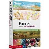 コーレル Corel Painter Essentials 5 アカデミック版