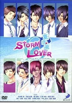 STORM LOVER 夏恋嵐 イベントDVD