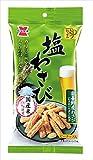 岩塚製菓㈱ 大人の新潟ひとつまみ 塩わさび 53g×10袋