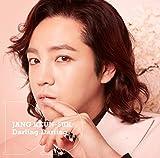 Darling Darling/渇いたKiss(初回限定盤B)(DVD付)
