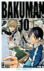 バクマン。 第10巻 2010年10月04日発売