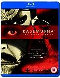 Kagemusha [Blu-ray] [1980] [Region Free]