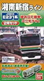 Bトレインショーティー JR東日本E231系 湘南新宿ライン 2両セット