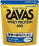 ザバス ホエイプロテイン100 バニラ味【120食分】 2,520g