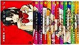 ナナとカオル コミック 1-12巻セット (ジェッツコミックス)