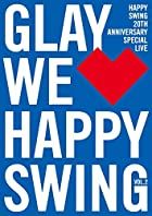 HAPPY SWING 20th Anniversary SPECIAL LIVE 〜WeHappy Swing〜 Vol.2(通常盤) [DVD](近日発売 予約可)