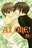 Ai Ore!, Vol. 7: Love Me! (1421538768) by Shinjo, Mayu