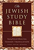 The Jewish Study Bible: featuring The Jewish Publication Society TANAKH Translation (Bible Hebrew) College Edition( Paperback ) by Berlin, Adele published by Oxford University Press, USA