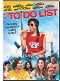 The To Do List (+UltraViolet Digital Copy)