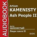 Ash People II [Russian Edition] | Artiom Kamenisty