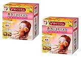 [2-pack Value Set] Kao MEGURISM | Health Care | Steam Warm Eye Mask Yuzu(14 sheets)
