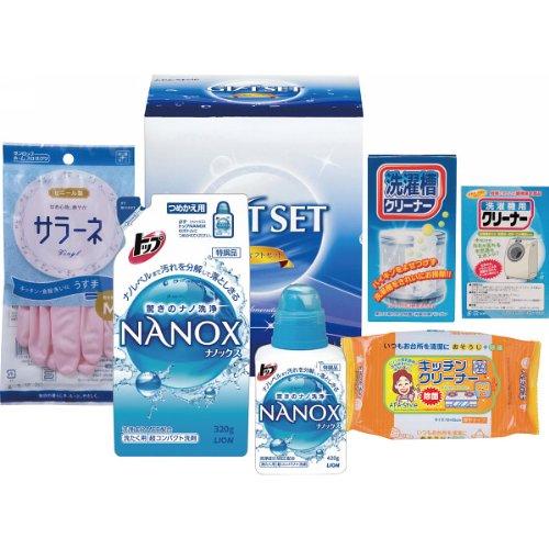 ナノックスバラエティ洗剤セット