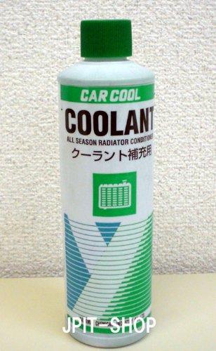 クーラント補充液(緑)300ml(1本)