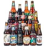 American Beer Hamper