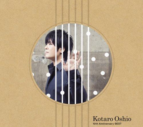 10th Anniversary BEST(期間生産限定盤)(DVD付)