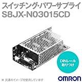 オムロン(OMRON) S8JX-N03015CD スイッチング・パワーサプライ (DINレール取付・カバー付タイプ) (30W(15V・2.4A)) NN