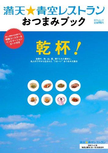 宮川大輔 (タレント)の画像 p1_11