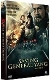 Saving General Yang [DVD]