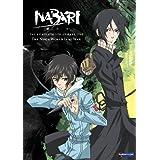 Nabari No Ou: Complete Series, Part 1