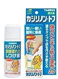 強力いたずら防止塗布剤 カジリノン