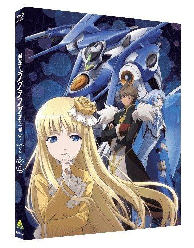 輪廻のラグランジェ season2 2 (初回限定版) [Blu-ray]