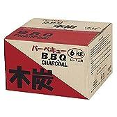 木炭 6kg バーベキュー焼肉用 炭 T-3252