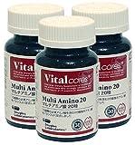 バイタルケアーズ マルチアミノ酸20種*バイタルケアーズ