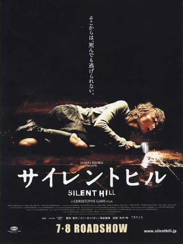 Silent Hill - Movie Poster - 11 x 17 Inch (28cm x 44cm)