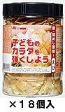 新・朝めし習慣!えび(18個セット)素材の栄養をサクサクぺろり!
