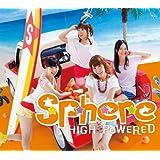 HIGH POWERED(初回生産限定盤)(DVD付)