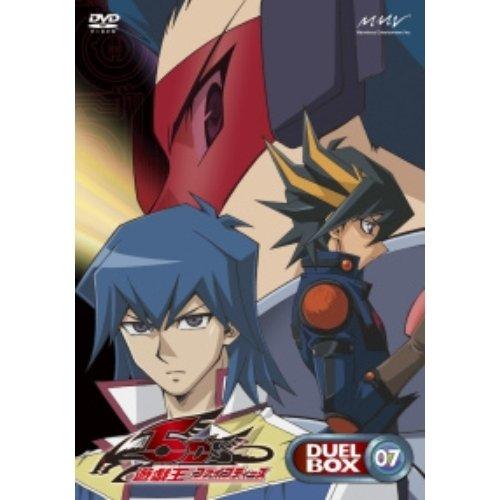 遊☆戯☆王5D's DVDシリーズ DUELBOX【7】