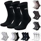 Puma Sports Socks Unisex Crew Three Pair Packs Of Plain/Mix - UK Sizes 2.5 up to 14