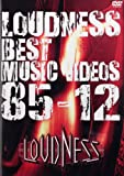 BEST MUSIC VIDEOS [DVD]