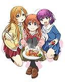 幸腹グラフィティ 第1巻 [Blu-ray]