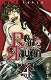 Red Raven(4) (ガンガンコミックス)