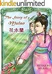 The Story of Mulan - English-Chinese...
