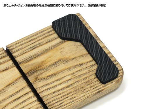 FILCO ウッドパームレストSサイズ(幅300mm) 天然堅木製 オスモカラー仕上げ 日本製 ブラウン FWPR/S