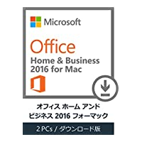 Office Mac Home Business 2016