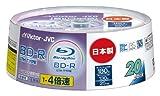 Victor 映像用ブルーレイディスク LTH 1回録画用 130分 25GB 4倍速 ホワイトプリンタブル 20枚 日本製 BV-R130FS20