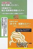 �N�ƑO�Ɍ��鏗���N�Ƃ̂��߂̋N�Ə���DVD�Z�b�g[RAB-1043][DVD]