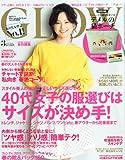 GLOW (グロー) 2012年 03月号 [雑誌]