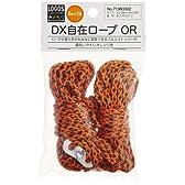 ロゴス DX自在ロープ 71993302