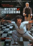 Mystery of Chinese Chess Boxing