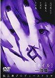 Nail[DVD]