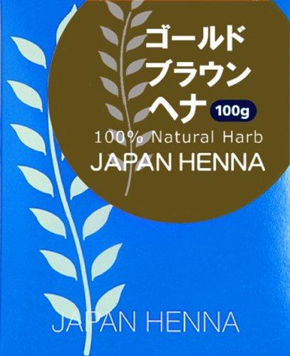 ジャパンヘナ ゴールドブラウンへナ 100g箱入+手袋1組
