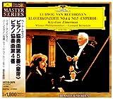 ベートーヴェン:ピアノ協奏曲第4番&第5番