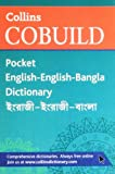 Collins Cobuild Pocket English-English-Bangla Dictionary (Collins Cobuild Pocket Diction)