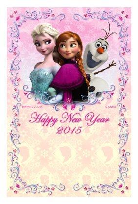 フタバ 2015年 未年 官製 お年玉付 年賀 状 はがき アナと雪の女王 3枚入 AY-03